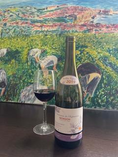 Domaine de l eglantine morgon vieilles vignes bio 2020